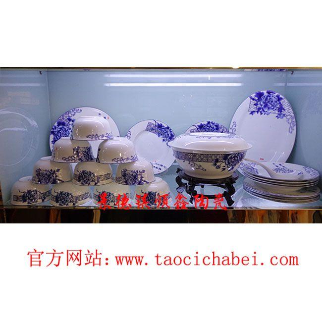 景德镇陶瓷餐具批发的厂家、价格、型号、图片、产地、品牌等信息