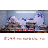 陶瓷餐具,景德镇陶瓷餐具批发