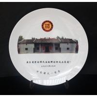 宗祠纪念品陶瓷纪念盘、陶瓷画像瓷盘