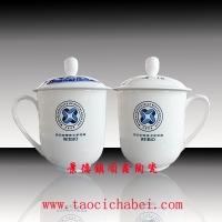 陶瓷茶杯、酒店会议专用茶杯