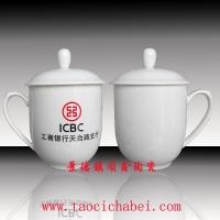 青花骨瓷会议茶杯,陶瓷茶杯