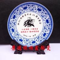 订制旅游纪念品之陶瓷纪念盘