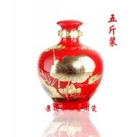 1斤2斤5斤10斤陶瓷酒瓶景德镇产