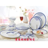 56头骨瓷陶瓷餐具微波炉可用