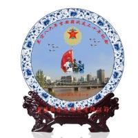 紀念禮品陶瓷擺盤
