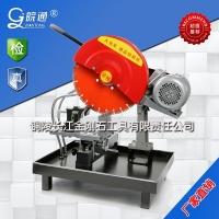 HQP-150A混凝土芯样切割机