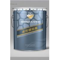 无穷花水性漆 钢材钢结构钢罐除油剂 水漆领导品牌