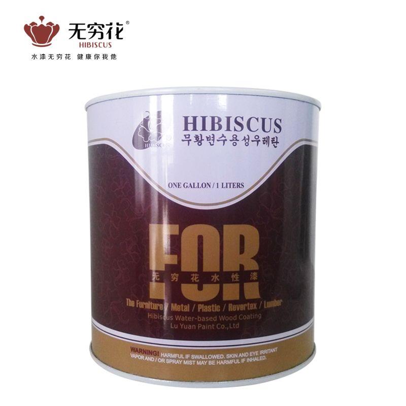无穷花家具漆 透明性木蜡油 天然木蜡油 无刺激气味