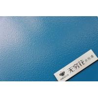 无穷花水性乳胶漆 多功能环保型涂料 颜色可定制