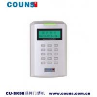 上海COUNS考勤门禁安装