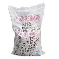 陶瓷釉料 陶瓷用硝酸钾 什邡农科化工
