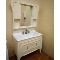 特卫雅简约现代浴室柜镜柜组合落地柜