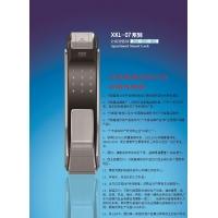 兴凯隆指纹锁xkl-07