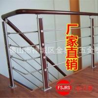 不锈钢圆管夹木楼梯立柱  室内阳台护栏立柱