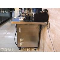 小型铁板烧 DVR小铁板 自助料理小铁板烧设备 移动铁板烧设