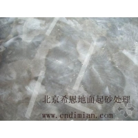 CN300水泥混凝土养护剂