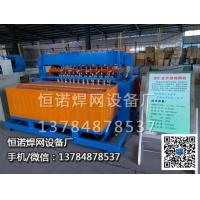 煤矿支护网焊网机钢筋网焊网机