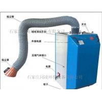 移动式焊接生产线除尘设备