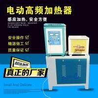 三佳高频加热器FK-G50型加热器