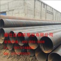 大口径螺旋钢管,厚壁螺旋钢管