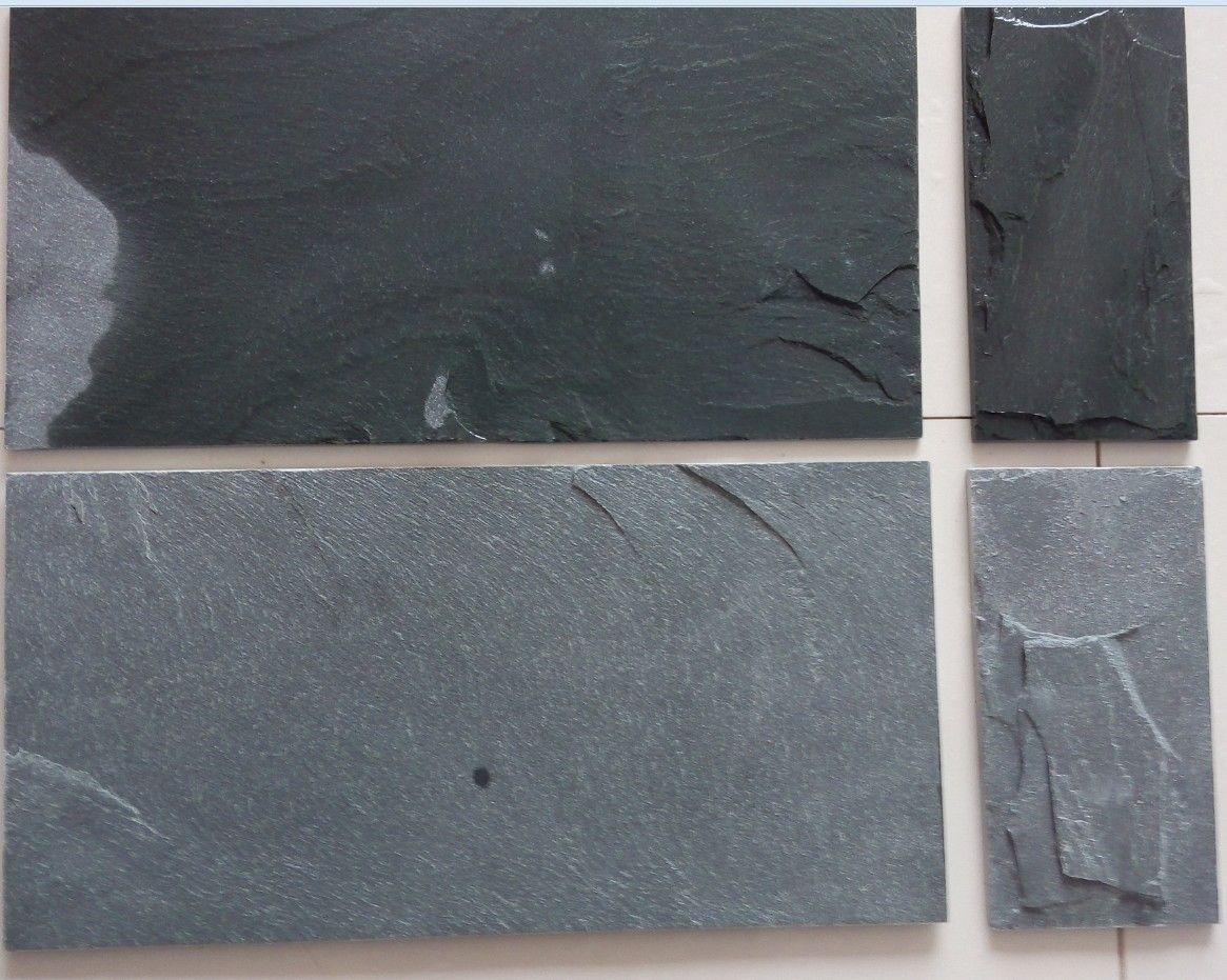 青石板天然黑色板岩文化石地板园林铺地石 室内外文化