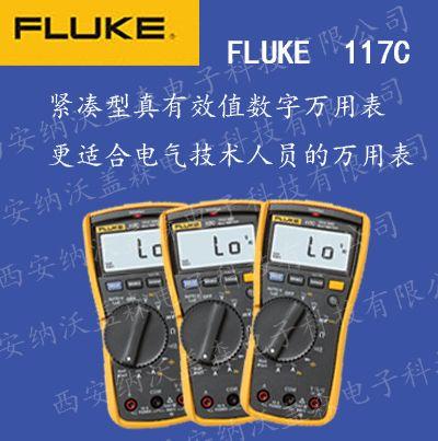 非接触式电压测量万用表