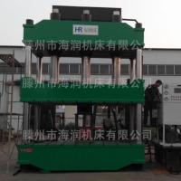 Y32-2500吨玻璃钢化粪池成型压力机