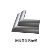 欧创-波浪异型铝单板