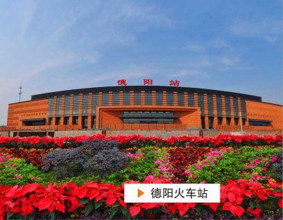 阜阳火车站附近宾馆 色 阜阳火车站 阜阳火车站小姐