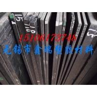 供应美国GE PC板/加玻纤30%PC板/韩国PC板/透明L