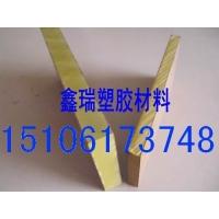 供应PAI4203/TORLON4301板/PAI5530板
