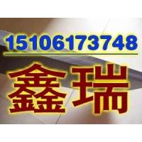 供应含氟聚甲醛树脂板 深棕色POM-H+PTFE棒 杜邦DE
