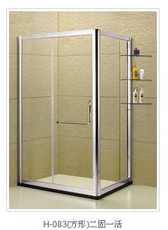 佛山市爱尔美淋浴房