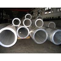 国标3003防锈铝管厂家