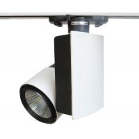 供应新款中高档LED COB30W轨道射灯 外壳套件及成品