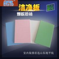 洁净板抗风压硅酸钙材质