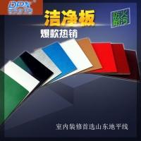 洁净板实用性强中高密度板
