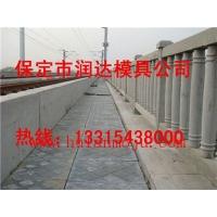 工字型铁路护栏模具