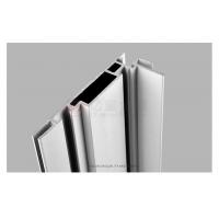 亿玺30MM*120MM广告灯箱铝型材 大型手机店特约指定