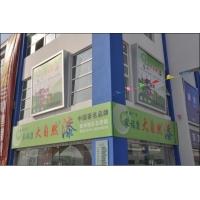大自然油性外墙漆中国品牌涂料
