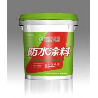 广东油漆工厂江门大自然化工有限公司
