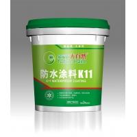 大自然防水宝涂料K11新品发布
