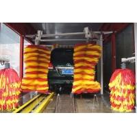 隧道式洗车机供应商