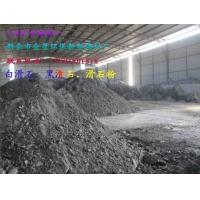 江西滑石粉、黑滑石、硅灰石(江西518矿业)