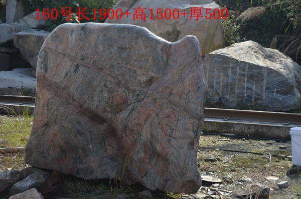 工程用石 驳岸石 石头 大石头 景铭石 路沿石 文化石