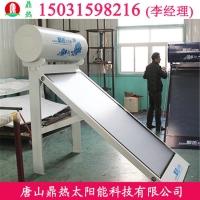 平板式太阳能热水器家庭专用