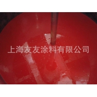各色环氧面漆  环氧漆  YY-309 友友牌