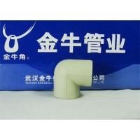 嘉胜水电-金牛水管配件