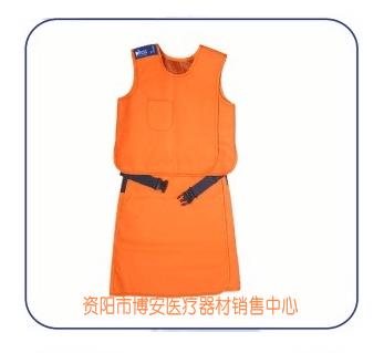 德国MI双面分体铅衣/原装进口防护服