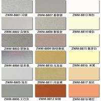 上海吉祥铝塑板生料熟料2mm翠玉银铝塑板100种颜色